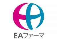 EAファーマ